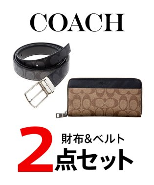 COACH OUTLET  メンズ 財布・ベルト2点セット