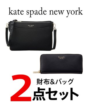 kate spade new york  レディース バッグ・財布2点セット