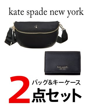 kate spade new york  レディース バッグ・キーケース2点セット