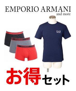 EA7・EMPORIO ARMANI メンズTシャツ・アンダーウェア2点セット