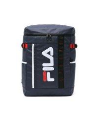 フィラ リュック FILA リュックサック リブレーン バッグ 28L 通学用 通学リュック 14インチ PC収納 B4 スポーツ 7571