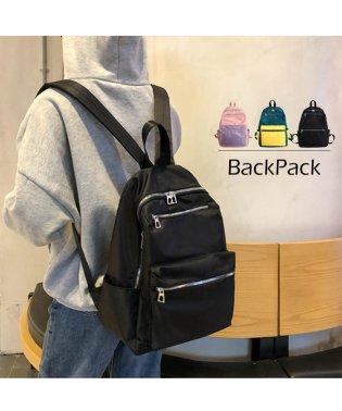 リュックサック レディース ディパック A4 大容量 バッグ 通勤 通学 鞄 マザーズバッグ おしゃれ