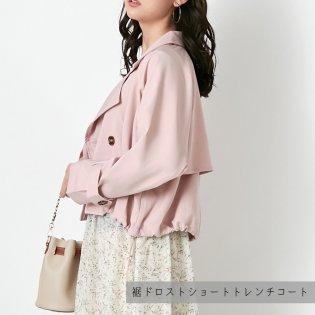 2020新作♪TPU平織 裾ドロストショートトレンチコート