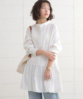 裾フレアシャツチュニック