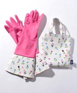 ミニバッグ付きゴム手袋/エディット・キャロン