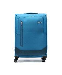 【日本正規品】AMERICAN TOURISTER アメリカンツーリスター スピナー75エキスパンダブル スーツケース 104~112L GL8-005