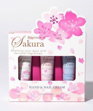 桜ハンドクリームセット