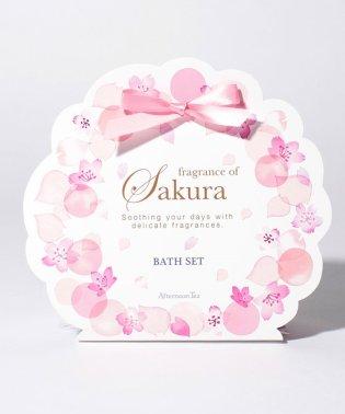 桜バスギフトセット
