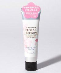 桜ハンド&ネイルクリーム