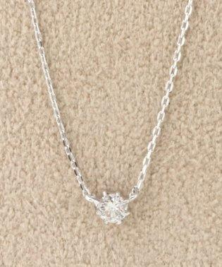 18KWG 0.1ct ダイヤモンド ネックレス H&C