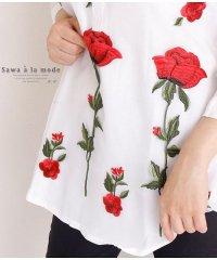 赤い薔薇の花刺繍の美しいシャツトップス