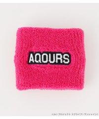 【ラブライブ!サンシャイン!!】Aqours リストバンド