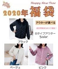 福袋 2020 レディース 服 コート 選べるアウター 20代 30代 40代 中身が選べる アウター3点福袋