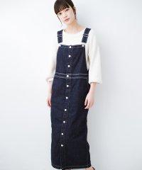 Urvin フロントボタンジャンパースカート