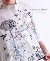 自然モチーフのカラフルイラスト刺繍の七分袖ブラウス