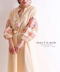 花柄刺繍の長袖ボヘミアンワンピース