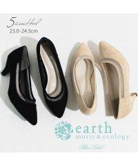 チュール パンプス アースミュージック&エコロジー 靴 レディース ポインテッドトゥ earth music&ecology bluelabel 23cm-24