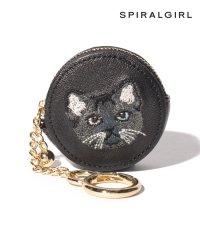 【SPIRALGIRLスパイラルガール】猫ちゃん刺繍キーホルダー付きコインケース