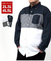 【LOUIS CHAVLON】大きいサイズ ブロッキング 切替シャツ 春 長袖シャツ