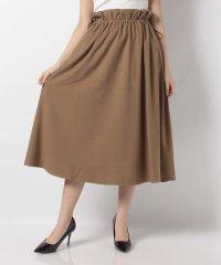 【ITEMS】ドローコードスカート