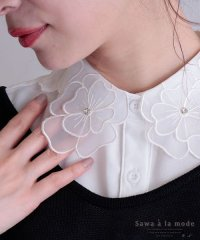 ビジュー花のフェミニン付け襟