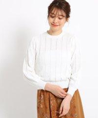 ◆透かし編みアイレットニット