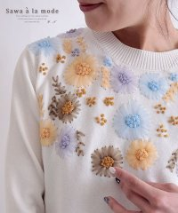 花チュールレース刺繍のニットトップス