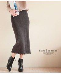 裾レース付きミモレ丈ニットタイトスカート