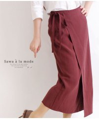 ミモレ丈のラップ巻タイトスカート
