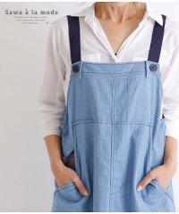 ミモレ丈のコットンサロペットスカート
