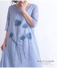 シースルー花刺繍ワンピース