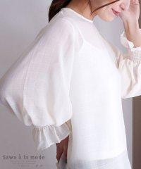 キャミソール付きふんわり袖のシフォンブラウス