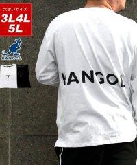 【KANGOL】カンゴール 大きいサイズ ビッグシルエット ミニロゴ刺繍 バックロゴプリント 長袖Tシャツ 春