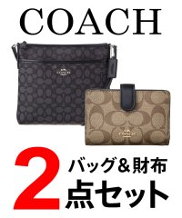 COACH OUTLET  レディース バッグ・財布2点セット