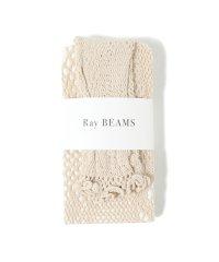 Ray BEAMS / クロッシェ レギンス