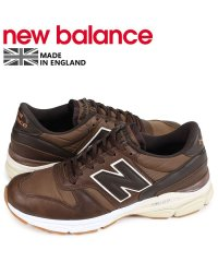 ニューバランス new balance M7709 スニーカー メンズ Dワイズ MADE IN UK ブラウン M7709LP