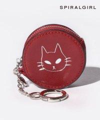 【SPIRALGIRLスパイラルガール】猫ちゃんエンボス加工キーホルダー付きコインケース