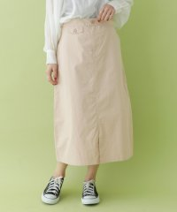 【ITEMS】ツイルスカート
