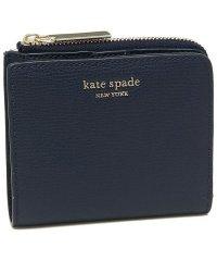 ケイトスペード 財布 KATE SPADE PWRU7250 SMALL BIFOLD WALLET SYLVIA レディース 二つ折り財布 無地
