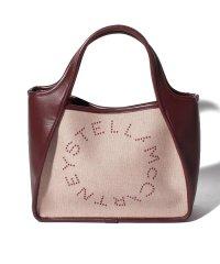 【Stella McCartney】ステラロゴクロスボディバッグ