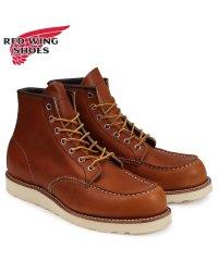 レッドウィング RED WING ブーツ アイリッシュセッター 6インチ クラシック モック メンズ 6INCH CLASSIC MOC Dワイズ ブラウン 8