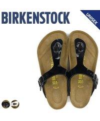 ビルケンシュトック BIRKENSTOCK ギゼ メンズ レディース GIZEH ビルケン 細幅 普通幅 サンダル シンセティックレザー