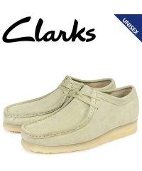 クラークス Clarks ワラビー ブーツ メンズ レディース WALLABEE メープルスエード ベージュ 26133278 [予約商品 1/21頃入荷予定