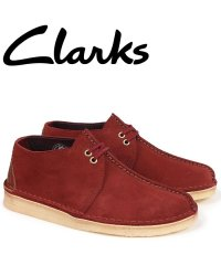 クラークス Clarks デザートブーツ メンズ DESERT TREK 26134763 ブラウン