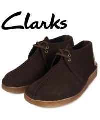 クラークス Clarks デザート トレック ブーツ メンズ DESERT TREK スエード ダーク ブラウン 26138087 [12/24 再入荷]