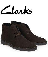クラークス Clarks デザートブーツ メンズ DESERT BOOT 26138229 ダークブラウン [予約商品 1/21頃入荷予定 追加入荷]