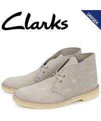 クラークス Clarks デザートブーツ メンズ レディース DESERT BOOT スエード ベージュ 26138235 [予約商品 1/21頃入荷予定 追加