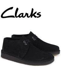 クラークス Clarks デザートトレック ブーツ メンズ DESERT TREK 26138667 ブラック