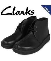 クラークス Clarks デザート トレック ブーツ メンズ レディース DESERT TREK HI レザー ブラック 黒 26144187