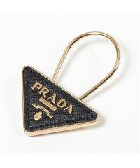 【PRADA(プラダ)】1PP301 053 F0002 三角ロゴプレート メタル×レザー チャーム キーリング キーホルダー NERO レディース